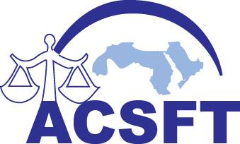 Arab Council for Supporting Fair Trials and Human Rights Egypt